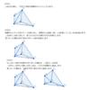 【Processing】ドロネー三角形分割からボロノイ図を作る