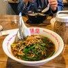 お姉さんの奢りで食べる『台湾ラーメン』は美味い!@宜野湾市・通堂 琉大北口店
