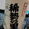 コレクター~Vol.3~