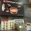 バンコクで食べた丸亀製麺とコンビニおにぎりに感動した話(世界の猫36匹目)