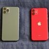 iPhone 7 plus からiPhone 11PRO MAXへ..... CMOS X線写真に萌えながら 妄想するiPhoneカメラの未来