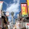 新今宮は危ない?新世界ってどこ?遊べておいしい大阪の観光スポット