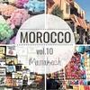 モロッコ旅行記⑩マラケシュ編Part3~雑貨天国のスークでお土産探し~