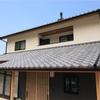 淡路土古代いぶし瓦「銀古美」−香川の家−