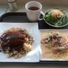 昼下がりのお値打ちよくばりランチプレート~カフェレストランKOTOBUKI(山形県山形市)