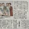 3月4日 「ベトナムの風に吹かれて」 上映のお知らせ