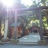 北海道のパワースポット北海道神宮にはもうひとつの御朱印がある~開拓神社【北海道御朱印巡り】