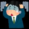 9月ネット収入報告、楽天アフィリエイト15クリック、成果報酬0円