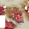 FF14攻略:【2019年保存版】ヴァレンティオンデーの2人PTのCFでExcellent(エクセレント)を出す方法
