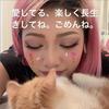 「テラスハウス」出演の木村花さん。終わりなき誹謗中傷について