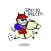 イタリア語で「ウマ」に関する表現を集めてみた