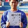 【紙面連動企画】「やっぱりなんでも1番じゃないと」横浜DeNA・今永昇太選手インタビュー