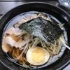 【BEST of  ラーメン】YUKIGUNI  in ジュネーブ(アクセス、注文の仕方も)
