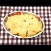 豆乳ポテトグラタン