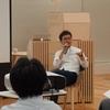 6/23 週刊メドレー 〜オンライン診療×自動運転のエンジニアイベントを開催〜