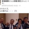 男たちの悪巧み・・・(?)