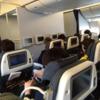 (搭乗レポート)ANAのB777-300ERプレミアムエコノミークラスで北京から東京へ(PEK -> HND)