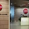 シンガポール チャンギ国際空港 ターミナル2 SATS PREMIER LOUNGE 【2019 ラウンジレポート】