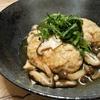 シャキシャキ食感がたまらない レンコンつくねバーグ きのこ餡かけの作り方/レシピ