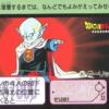ドラゴンボールカードダスの第9弾 壮絶!!最強VS最強だけの  プレミアカードランキング