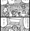 保育園の夏祭り