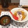 濃厚なえびつけ麺を食いたきゃ『相模大野えびくらぶ』の一択でいいんじゃね!!辛えびつけ麺がやたらと美味い!!
