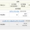 【売買報告】XOMを40株1,699.95ドルで売却し、VTIを10株175,440円で買い増し