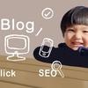 アドセンスの代用はアドステア(Adstir)を使え!汎用性が高いクリック報酬型広告