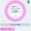 【dポイント投資】日経インバースにポイント投資して2ヶ月半経った結果。