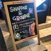 コリドー街のスナッパー&グルーパーで楽しんできた!(令和元年7月7日)