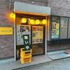 【コスパ!】下総中山にある居酒屋さん「日韓食堂138」は、和食と韓国料理を両方楽しめる良いお店ですよ!