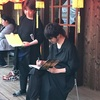 西野亮廣 『チックタック 光る絵本と光る満願寺展』は愛が詰まっていた