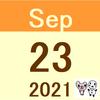 前日比11万円以上のマイナス(9/22(水)時点) 勝者:インデックス投信