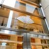 【宿泊記】マンダリン・オリエンタル東京 マンダリングランドキング 3208号室