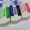 【素敵なおまけ付き】MONOの修正テープ「モノエアー」で、消しゴム型マグネットもらえます。