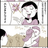 【マンガ】日本ではハレンチなドイツ人その1