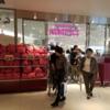 仙台に成城石井ができたのよ♪人気のプレミアムチーズケーキをゲット!