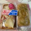 ご当地:米粉チーノ:米粉のまかない(野菜ピザトースト・クレームダマンドオランジェ)・ブランマンジェぶどう季節ジュレ・コーヒーカフェオレジュレ