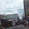 美しき地名 第58弾-1 「ライラック通り(東京都・大田区)」