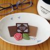Thanksチョコレート