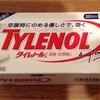 【第2類医薬品】 タイレノールAの導入(痛み対策)