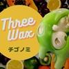 ThreeWax / チゴノミ[一期]〈+Eng sub〉