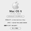 Core2Duo くらいまでの MacBook は Snow Leopard でやめておくのがやっぱり最高