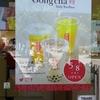 Gong chaの開店と茶marukiのキャンペーンと
