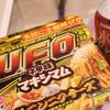 【デブ活】U.F.O神味マキシマムというバケモノ爆誕!背脂×ニンニク×チーズ!