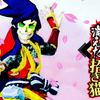 オレカバトル:新7章 がんばれ義賊ゴエモン オレカ界見聞録~消えた招き猫編~