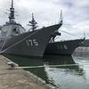 舞鶴・護衛艦と「ほのBONO」ランチ