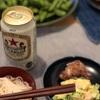 素麺、唐揚げとポテサラ、枝豆