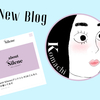 【新ブログ開設】コマチノキロクはサブブログになります