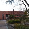 酒田市立中央図書館(山形県)